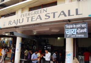 Evergreen Raju Tea Stall